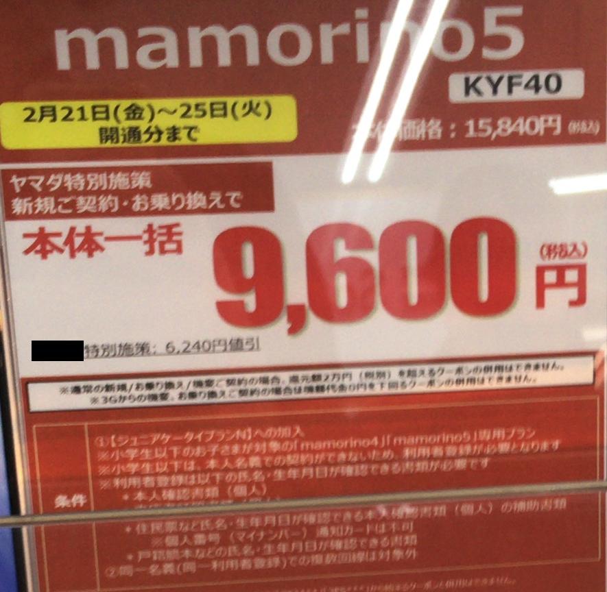 f:id:koiwai_chinatsu:20200226165948p:plain