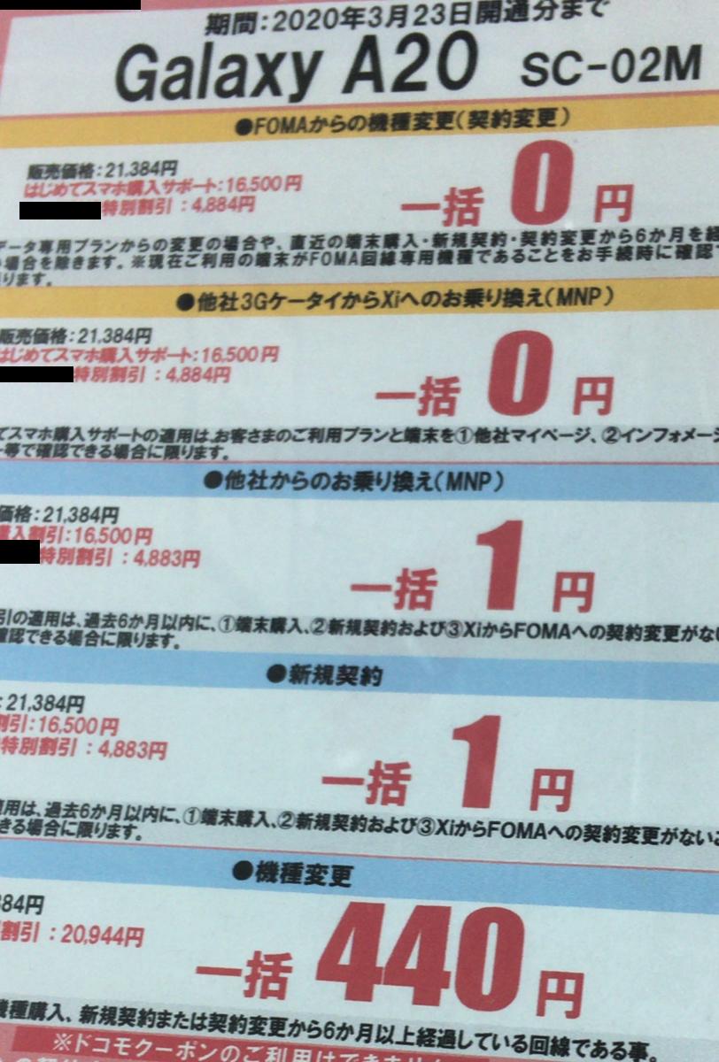 f:id:koiwai_chinatsu:20200304163845p:plain