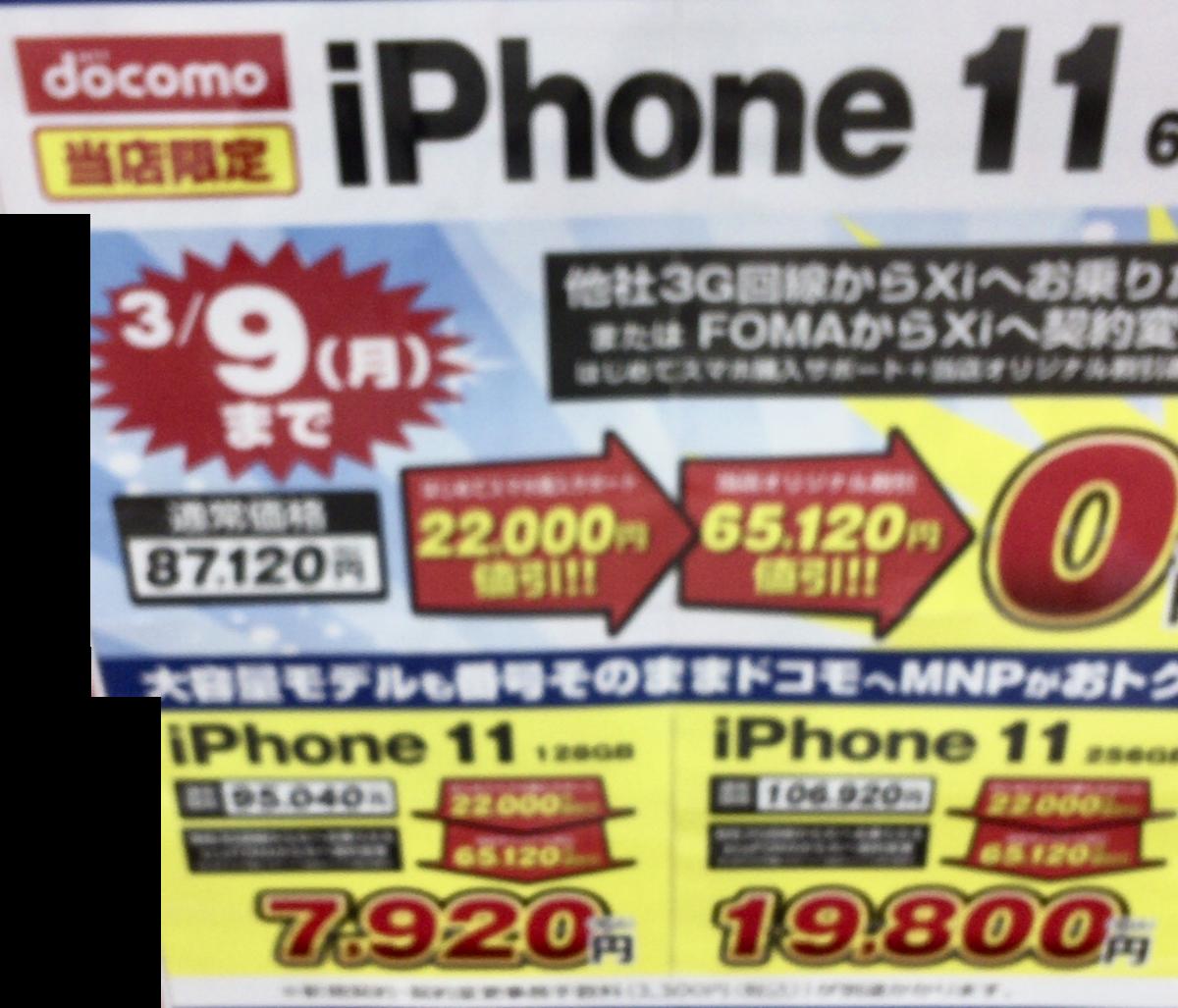 f:id:koiwai_chinatsu:20200304164323p:plain