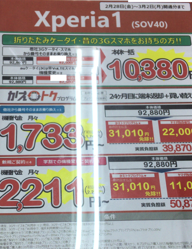 f:id:koiwai_chinatsu:20200304165555p:plain