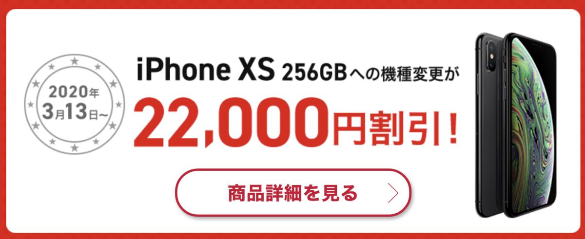 f:id:koiwai_chinatsu:20200314194920p:plain
