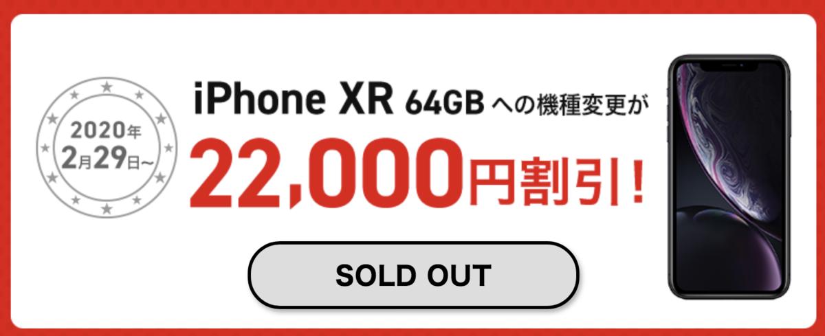 f:id:koiwai_chinatsu:20200314194922p:plain
