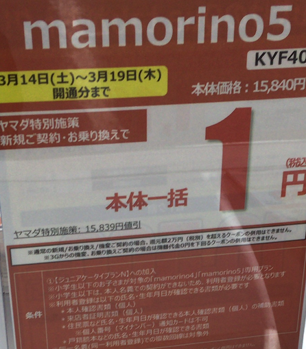 f:id:koiwai_chinatsu:20200324101439p:plain