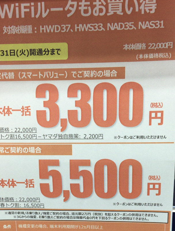 f:id:koiwai_chinatsu:20200324105600p:plain