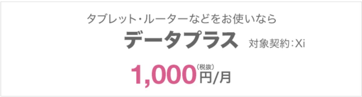 f:id:koiwai_chinatsu:20200324181631p:plain