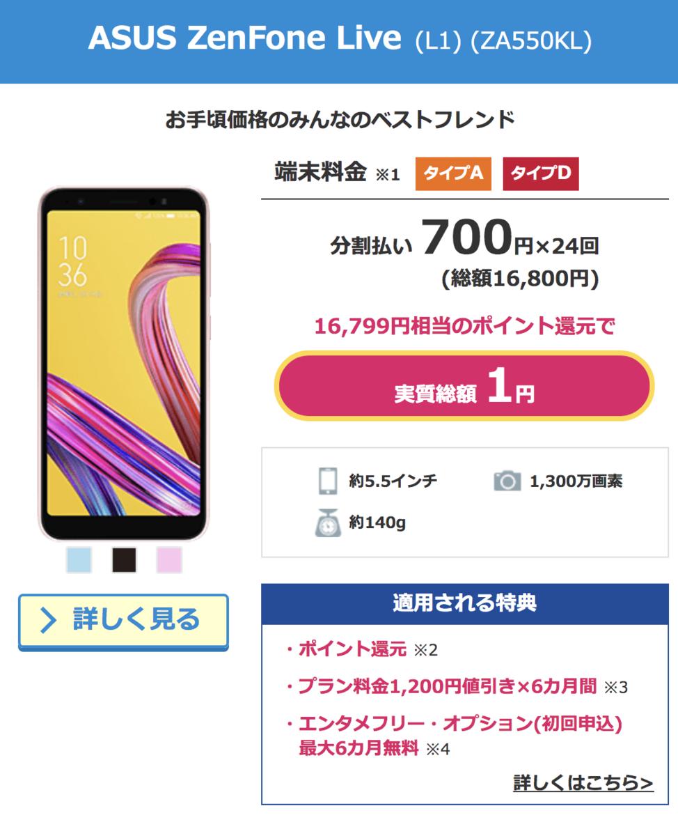 f:id:koiwai_chinatsu:20200325194255p:plain