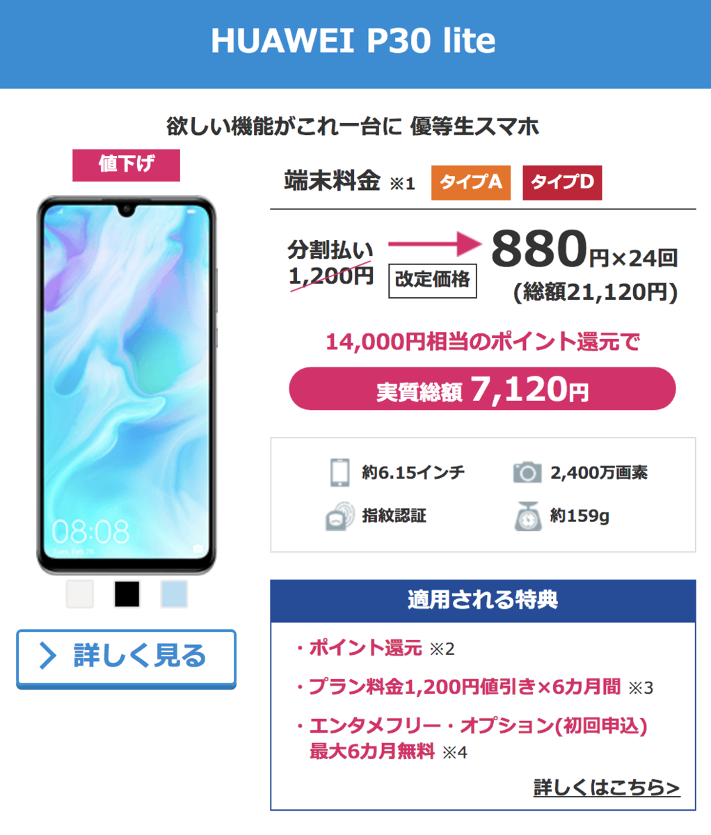 f:id:koiwai_chinatsu:20200325194312p:plain