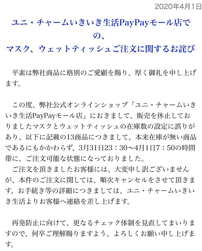 f:id:koiwai_chinatsu:20200402084624j:plain