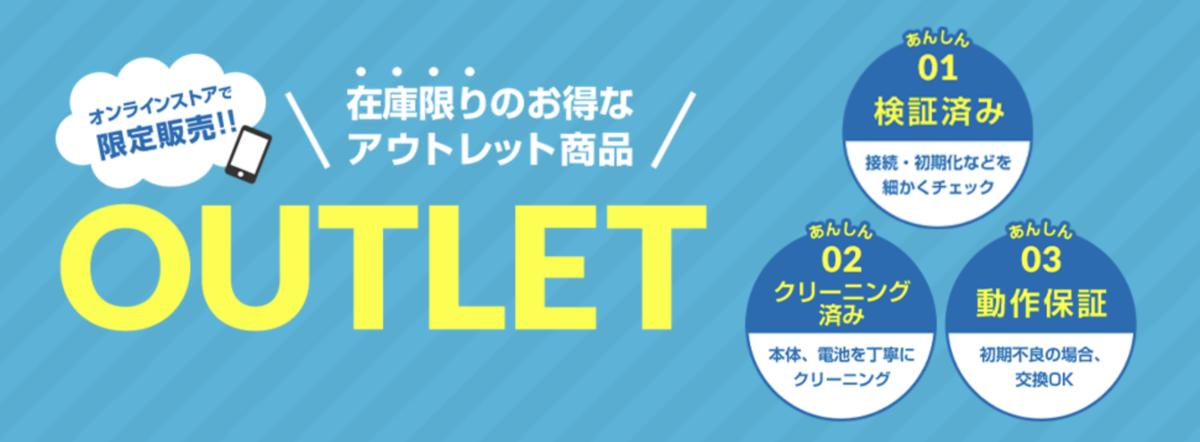 f:id:koiwai_chinatsu:20200404100551p:plain