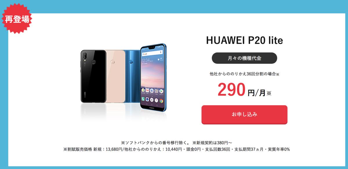 f:id:koiwai_chinatsu:20200404101300p:plain