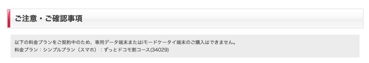 f:id:koiwai_chinatsu:20200408192441p:plain