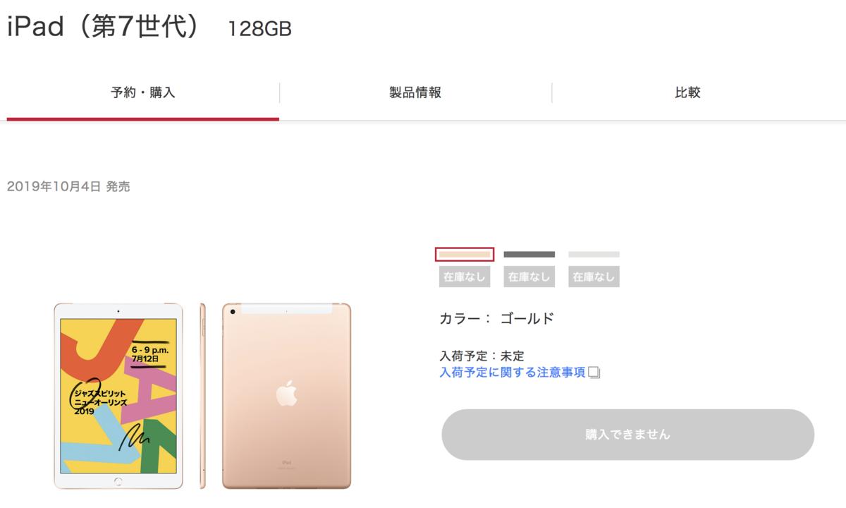 f:id:koiwai_chinatsu:20200408193439p:plain