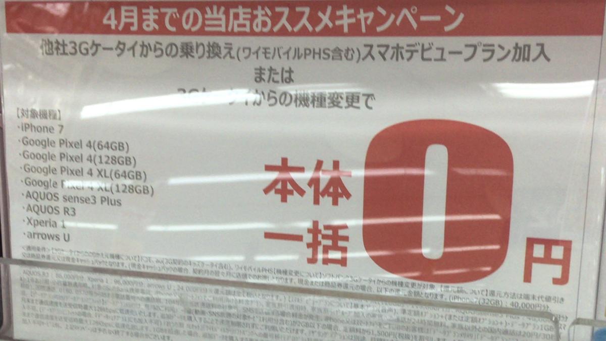 f:id:koiwai_chinatsu:20200412163407p:plain