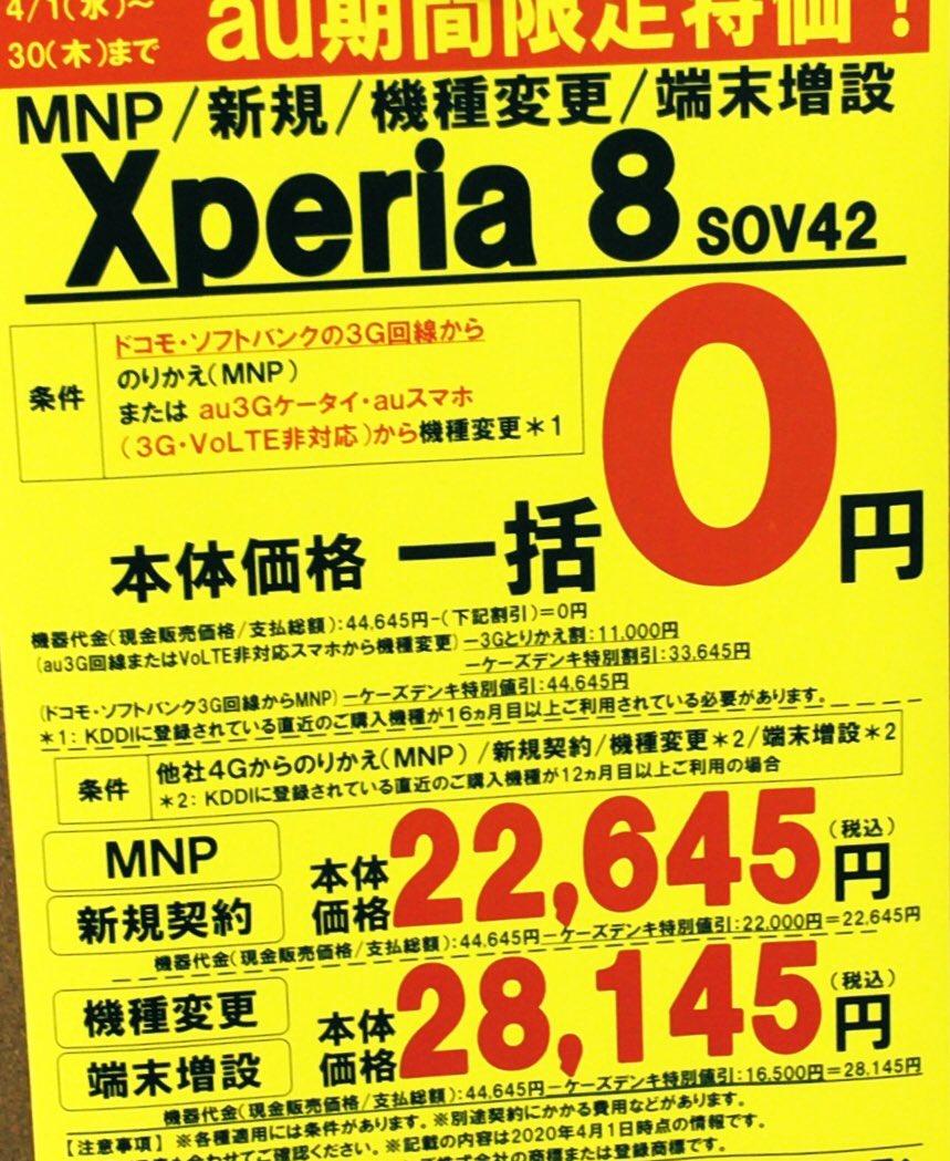 f:id:koiwai_chinatsu:20200419203644j:plain