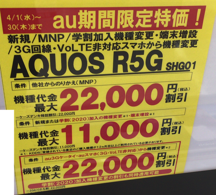 f:id:koiwai_chinatsu:20200419203932p:plain