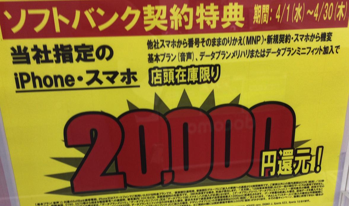 f:id:koiwai_chinatsu:20200419204528p:plain