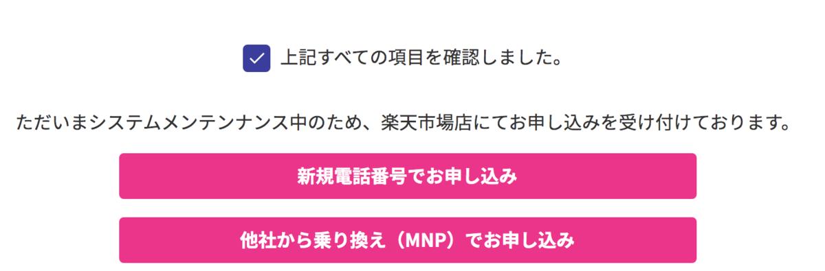 f:id:koiwai_chinatsu:20200421083222p:plain