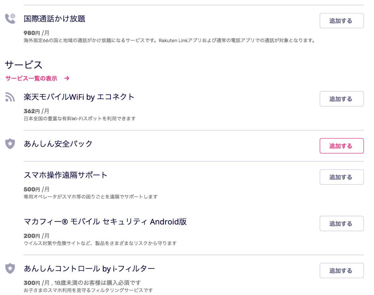 f:id:koiwai_chinatsu:20200421083408p:plain