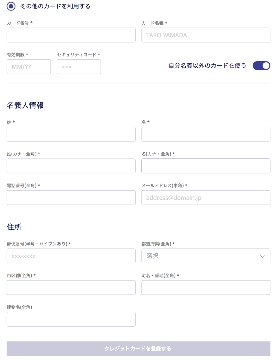 f:id:koiwai_chinatsu:20200421095936p:plain