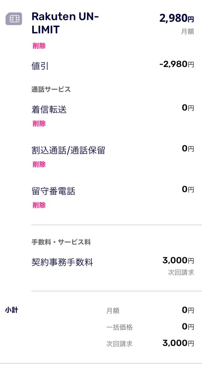 f:id:koiwai_chinatsu:20200421103007p:plain