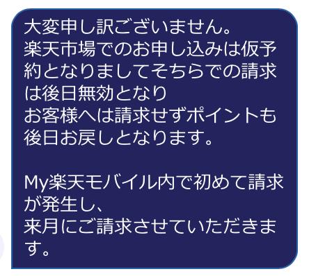 f:id:koiwai_chinatsu:20200421103829p:plain
