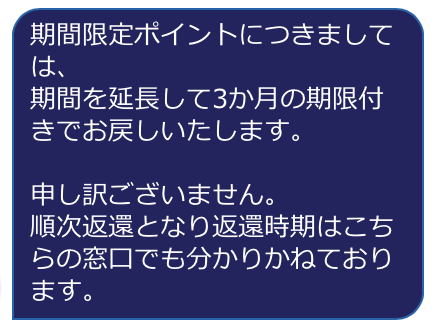 f:id:koiwai_chinatsu:20200421104410p:plain