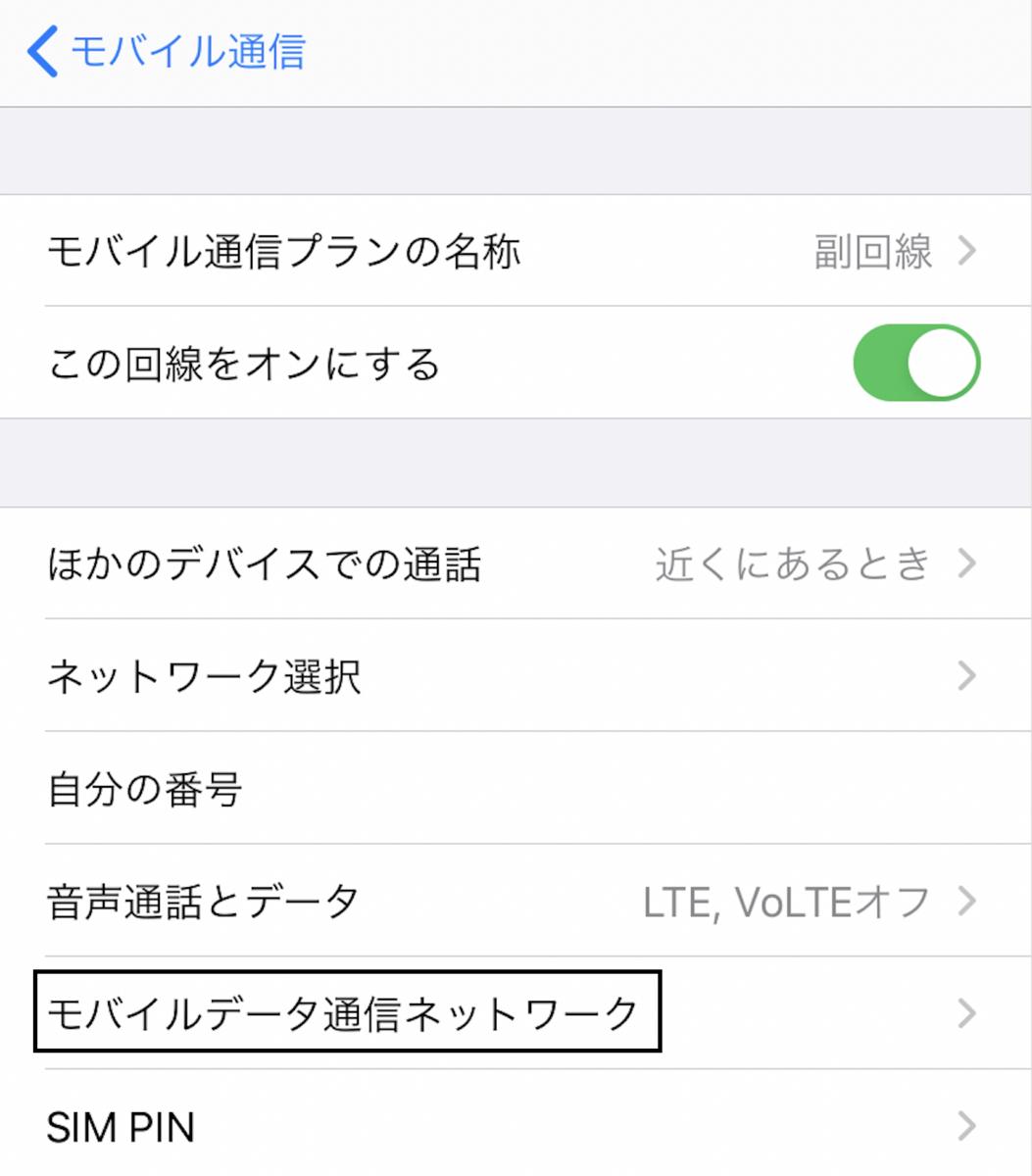 f:id:koiwai_chinatsu:20200421112407p:plain