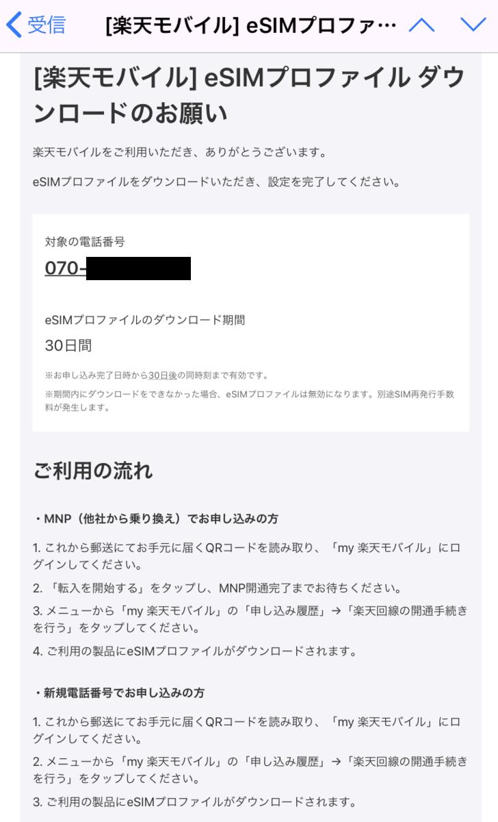 f:id:koiwai_chinatsu:20200422090403p:plain