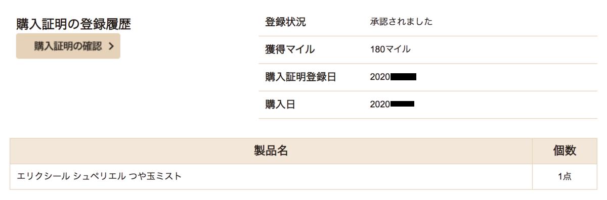 f:id:koiwai_chinatsu:20200424180344p:plain