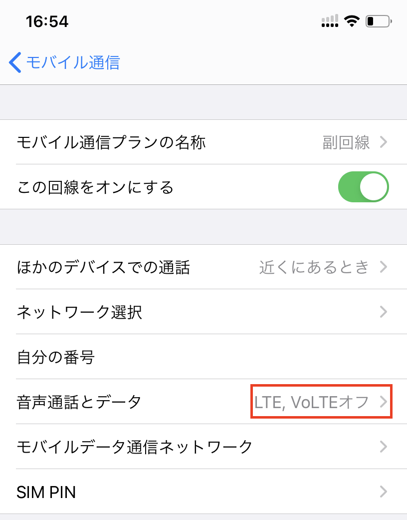 f:id:koiwai_chinatsu:20200427192757p:plain