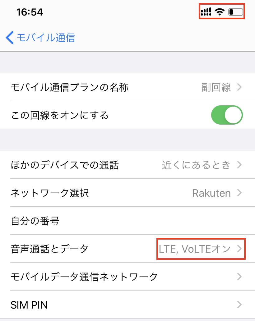 f:id:koiwai_chinatsu:20200427193540p:plain