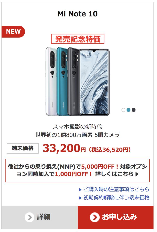 f:id:koiwai_chinatsu:20200428184020p:plain