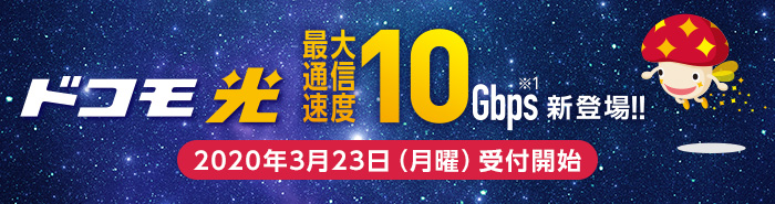 f:id:koiwai_chinatsu:20200512093525j:plain