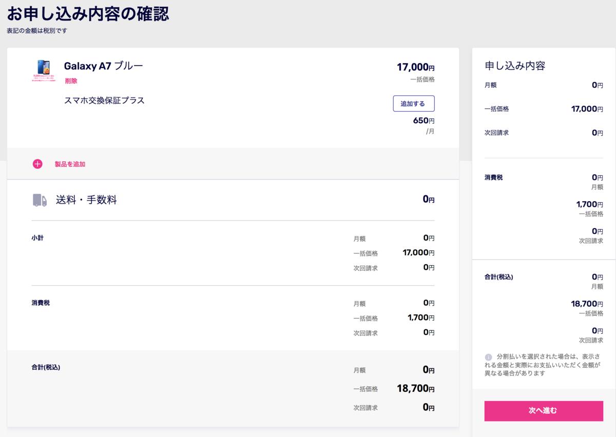 f:id:koiwai_chinatsu:20200527205925p:plain