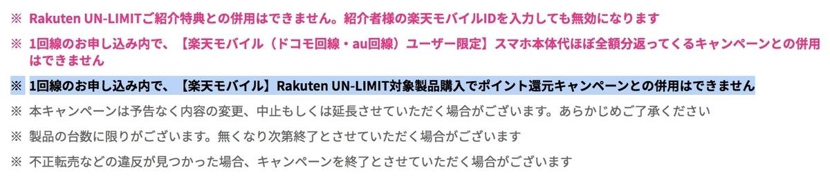 f:id:koiwai_chinatsu:20200527224716j:plain