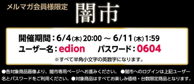 f:id:koiwai_chinatsu:20200604200035j:plain