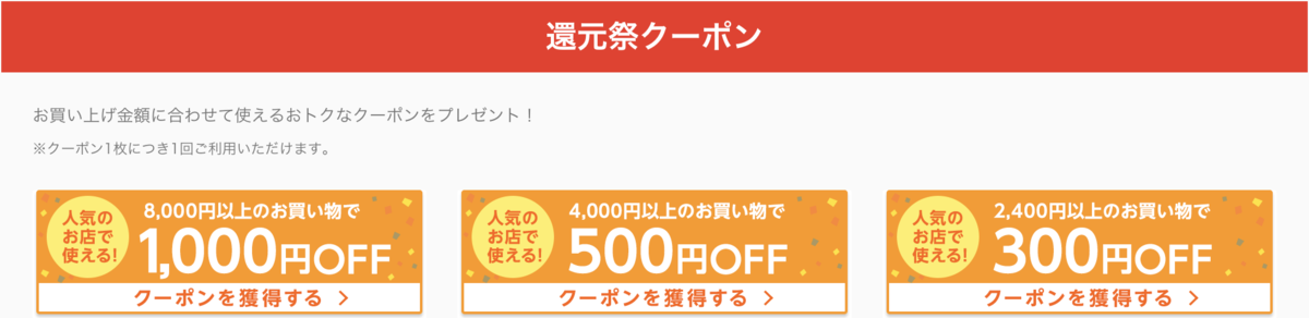 f:id:koiwai_chinatsu:20200605092147p:plain