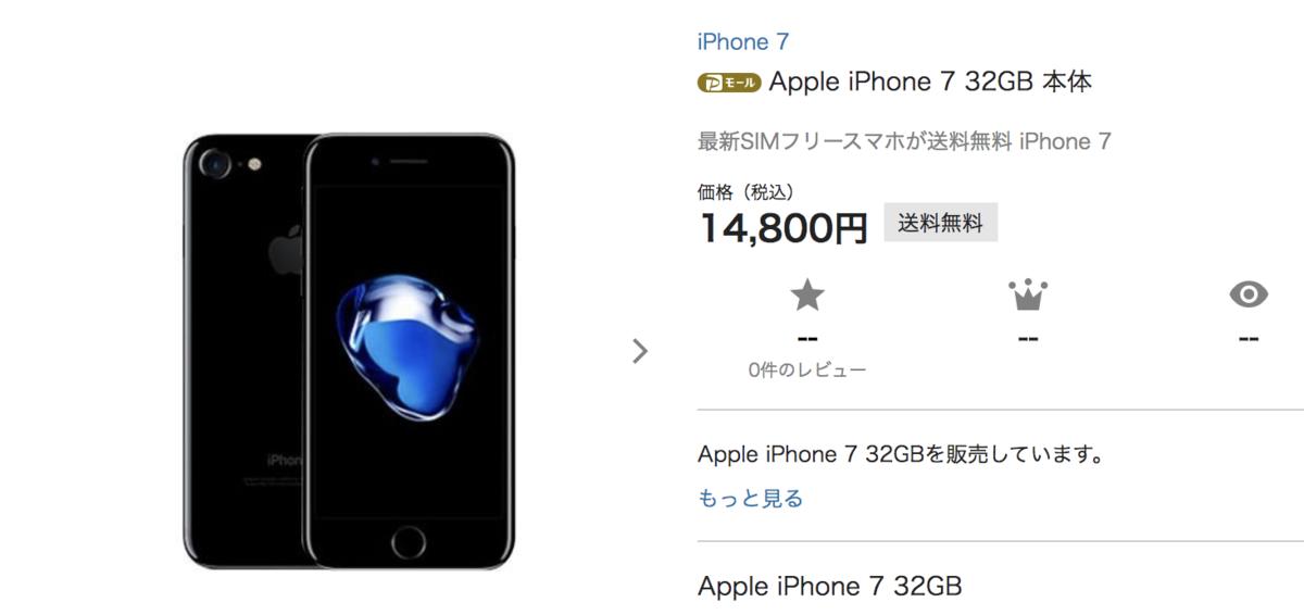 f:id:koiwai_chinatsu:20200610191335p:plain