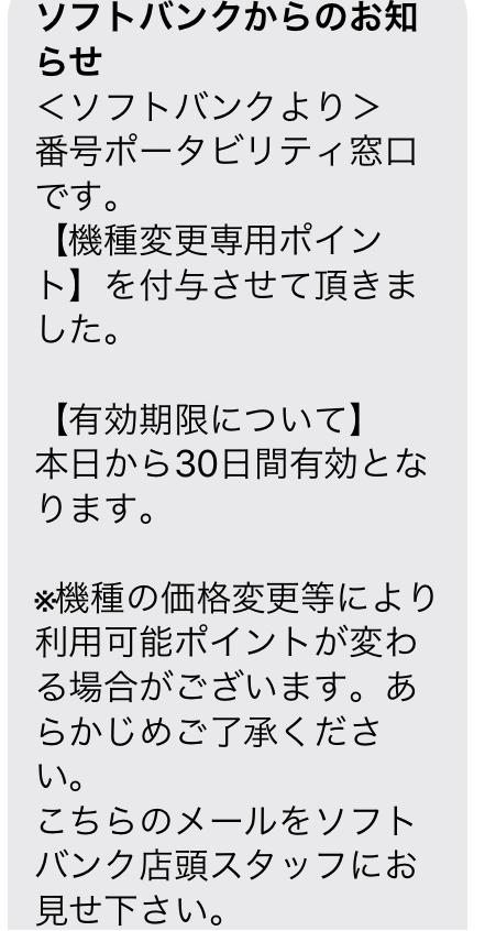 f:id:koiwai_chinatsu:20200623131513p:plain