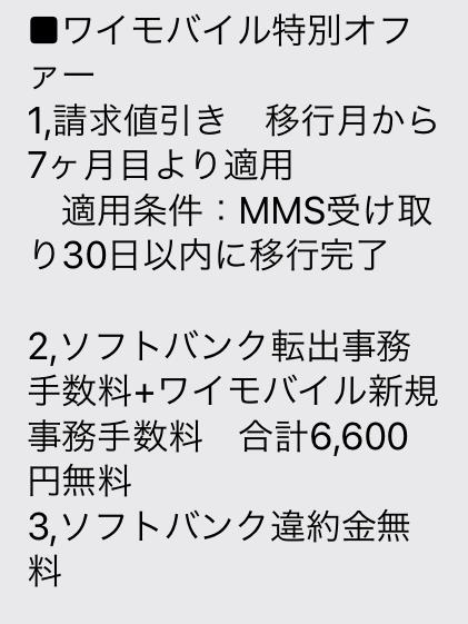 f:id:koiwai_chinatsu:20200623131521p:plain