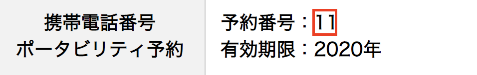 f:id:koiwai_chinatsu:20200623133214p:plain