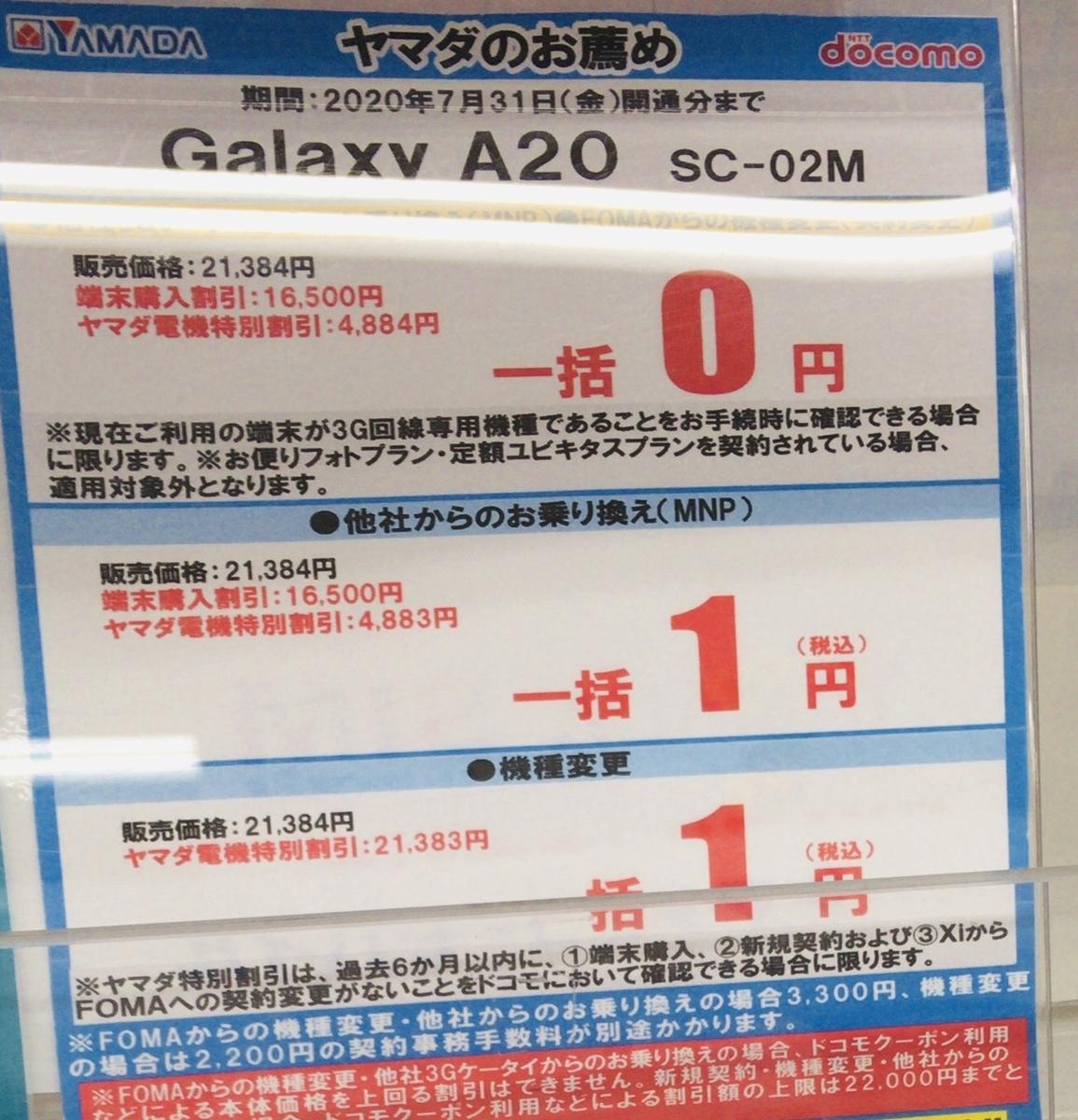 f:id:koiwai_chinatsu:20200725174317j:plain