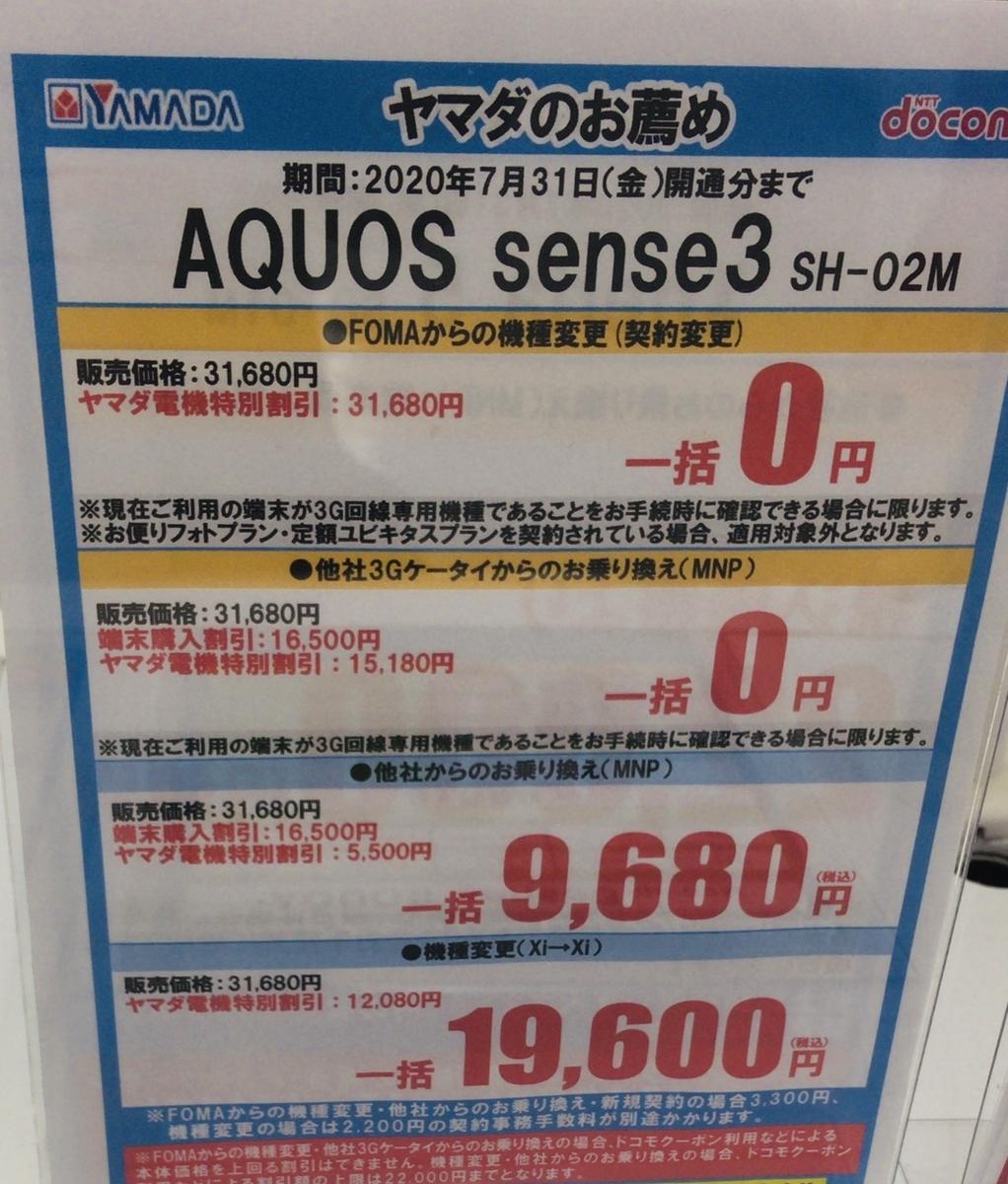 f:id:koiwai_chinatsu:20200725174320j:plain