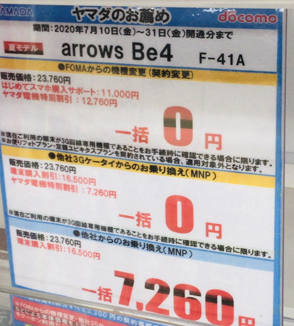 f:id:koiwai_chinatsu:20200725174330j:plain