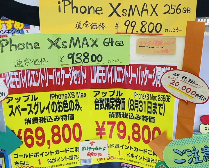 f:id:koiwai_chinatsu:20200816114215j:plain