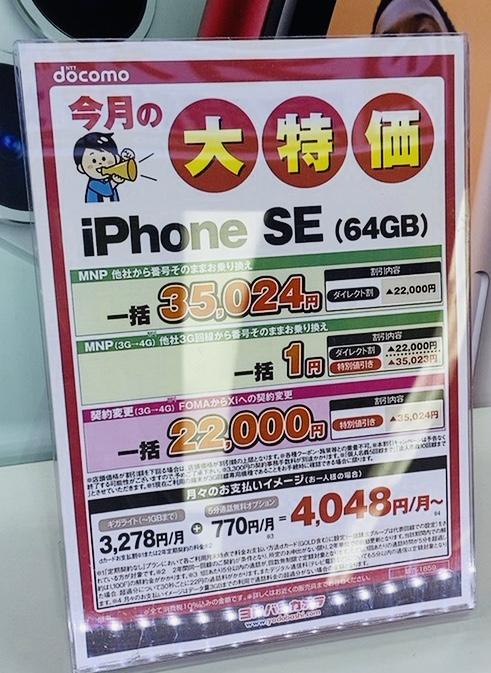 f:id:koiwai_chinatsu:20200816132204j:plain