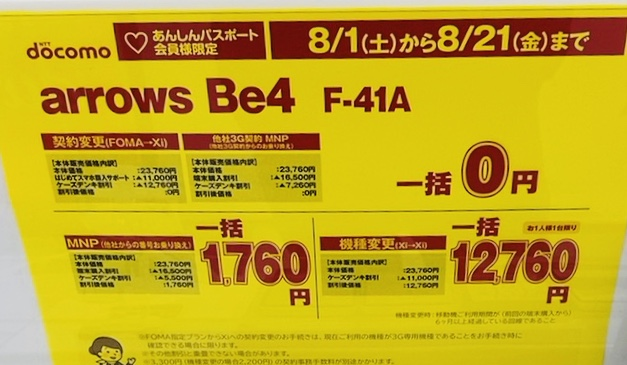 f:id:koiwai_chinatsu:20200817125259j:plain