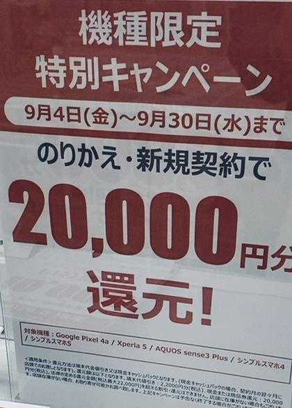 f:id:koiwai_chinatsu:20200928131351j:plain
