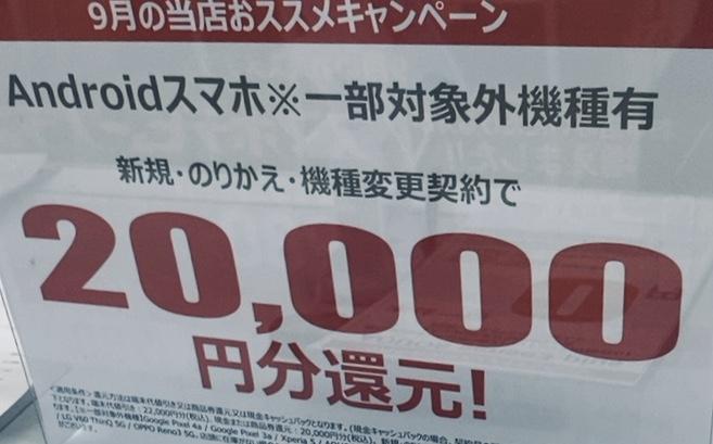 f:id:koiwai_chinatsu:20200928131354j:plain