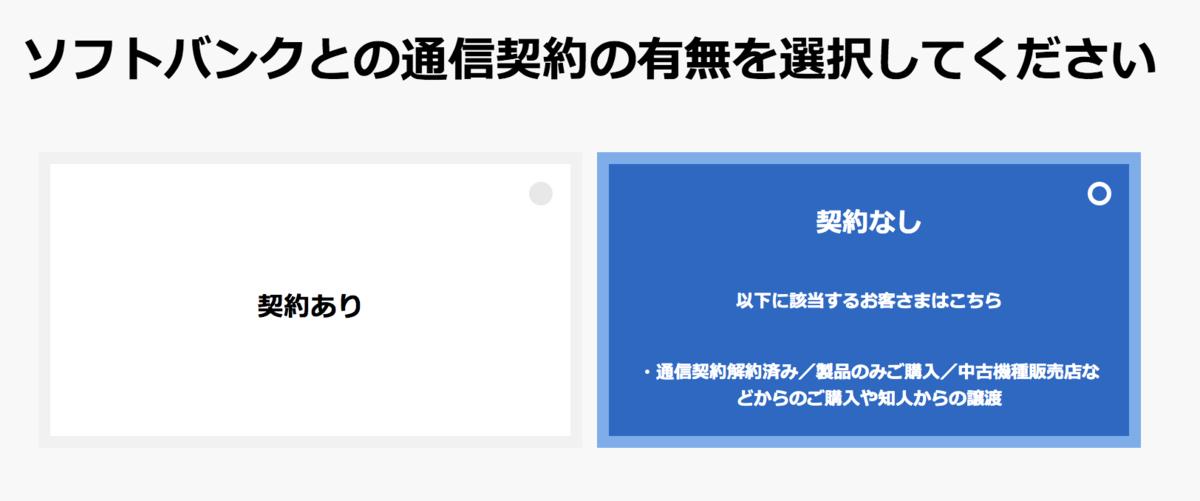 f:id:koiwai_chinatsu:20201001172511p:plain